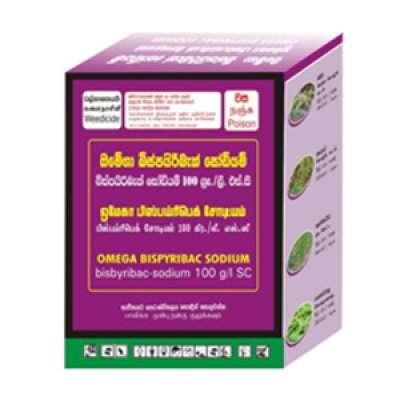Omega Bispyribac sodium