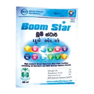 Boomstar